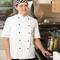 Dennys Lightweight Short Sleeve Chefs Jacket