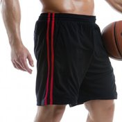 Gamegear Men's Cooltex Contrast Sports Shorts